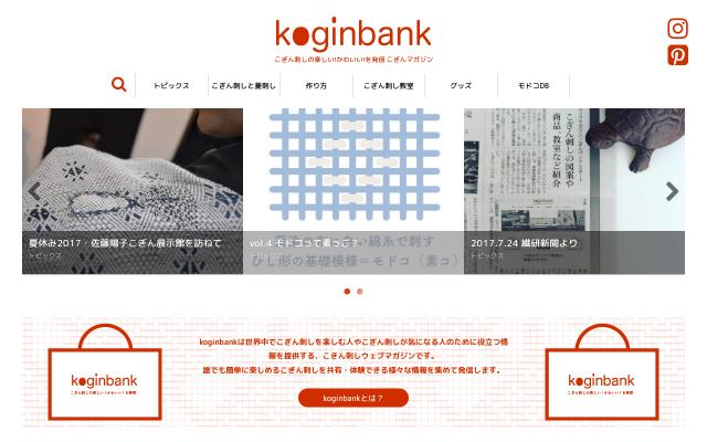 Screenshot of Koginbank