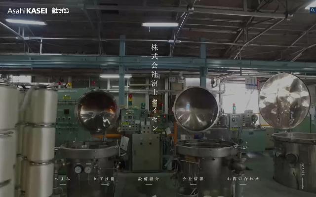 Screenshot of Fujiseisen