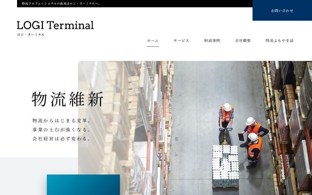 Screenshot of Logi-terminal