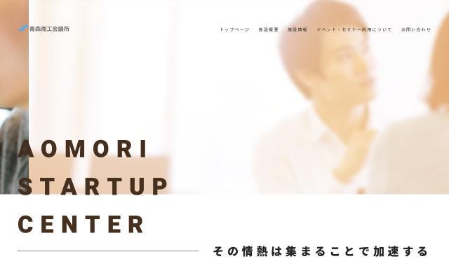 Screenshot of Ao-sta