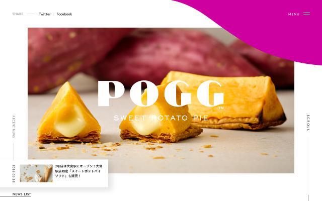 Screenshot of Pogg-sweetpotatopie