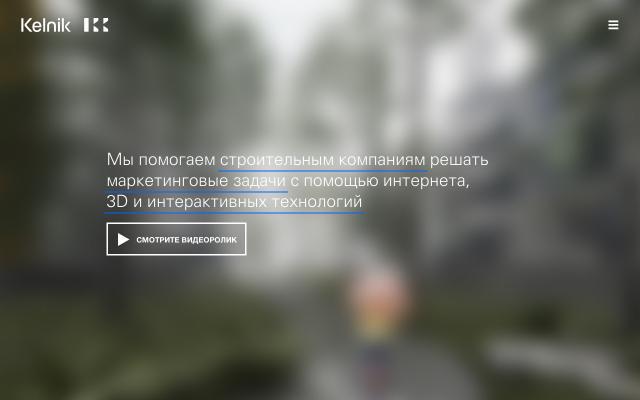 Screenshot of Kelnik