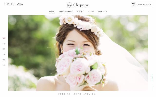 Screenshot of Elle-pupa