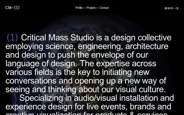 Screenshot of Cm-studio