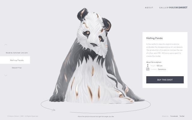 Screenshot of Shkret