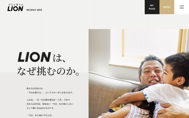 Screenshot of Lion