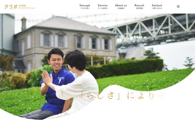Screenshot of Kuriokango