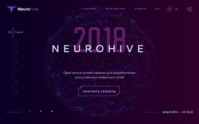 Screenshot of Neurohive