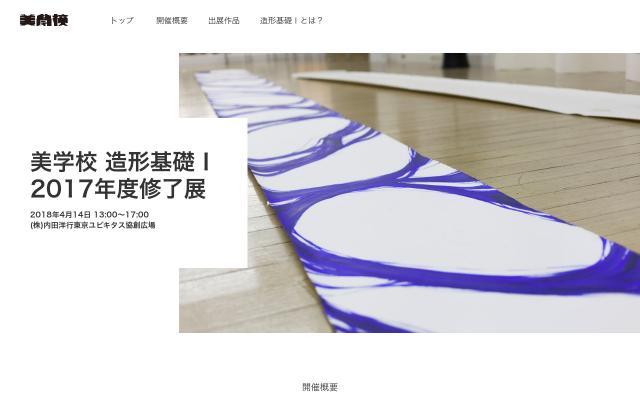 Screenshot of Zoukei