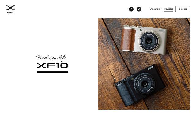 Screenshot of Fujifilm-x