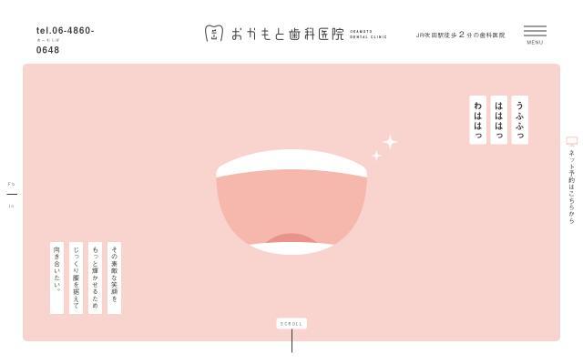 Screenshot of Okamoto-dental