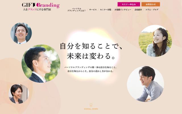 Screenshot of Gift-brand
