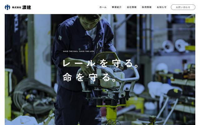 Screenshot of N-ken