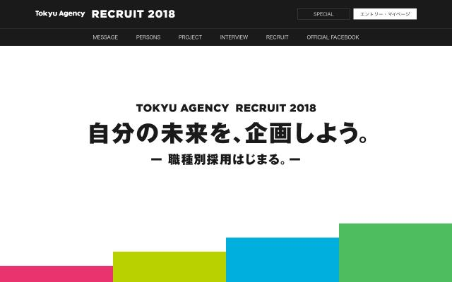 Screenshot of Tag-recruit