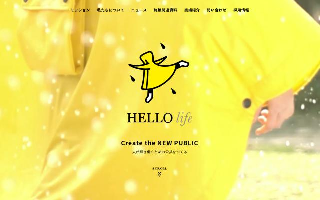 Screenshot of Hellolife