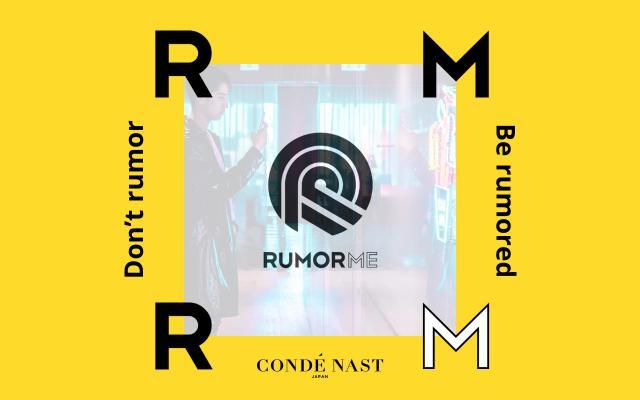 Screenshot of Rumorme