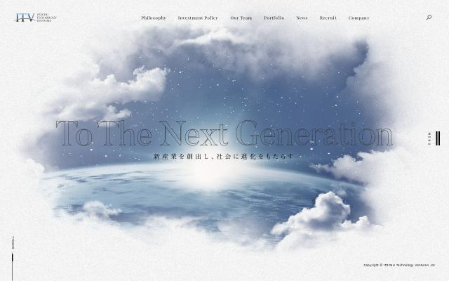 Screenshot of Techv