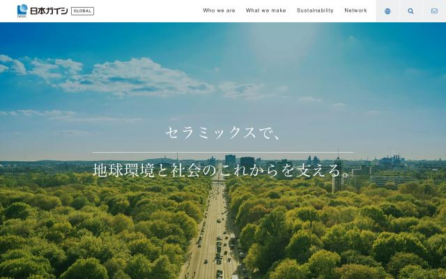 Screenshot of Ngk-global