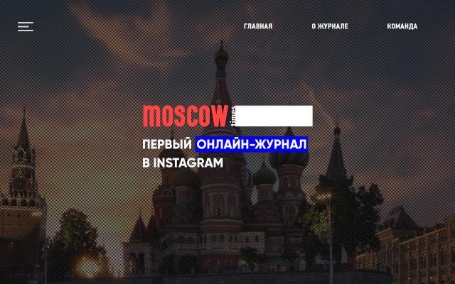 Screenshot of Moscowtimes