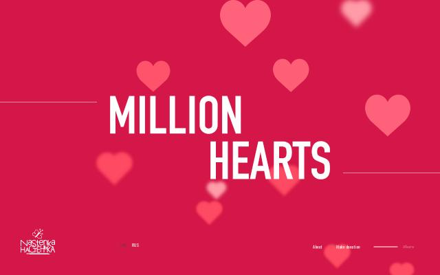 Screenshot of Millionhearts