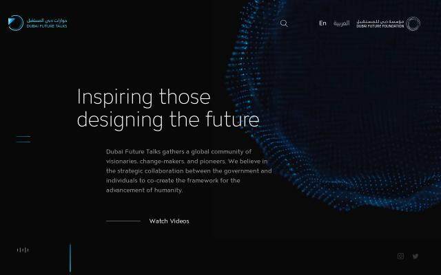 Screenshot of Futuretalks
