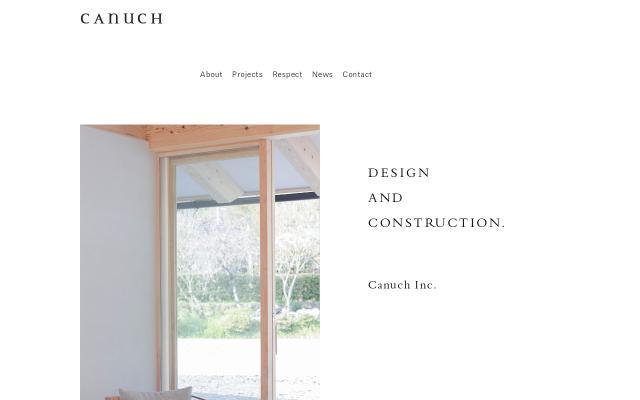 Screenshot of Canuch