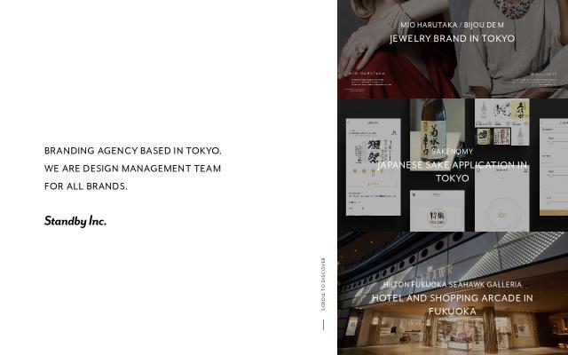 Screenshot of Standby-inc