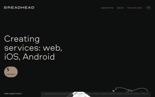 Screenshot of Breadhead