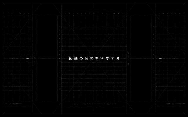 Screenshot of Nara-u